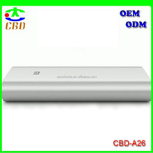 The large capacity mobile power supply MI power bank