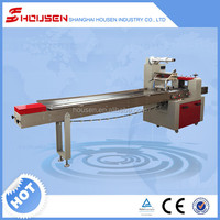 Small hardware and gift card pillow packing machine