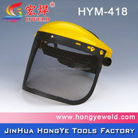 New Model welding face shield with large area protection