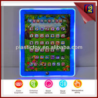 Touch screen ABC english learning ypad tablet computer YS2911D