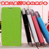 Fashionable Smart S5 oracle bone texture mobile phone leather case for iphone