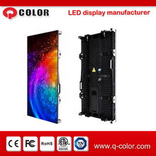 Q Color newly designed P3.91 P4.81 outdoor rental led display