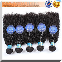 "10"" to 30"" Inch Brazilian Hair Weft,Wholesale Black Hair Products,Natural Color Human Hair Weft"