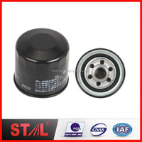 26300-35056 LF3462 P550162 Car Bus Tractor Oil Filter