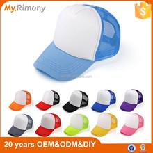 Trucker cap mesh cap custom blank 5 panel hats and caps in summer