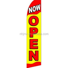 SUPER 15' SWOOPER RED YELLOW OPEN FLAG advertizing banner sign NEW feather