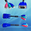 VGA 15Pin Male to 3 RCA Female Cable Manufacturer
