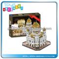 2013 venta caliente de la catedral de cristo salvador el jugueteseducativos