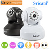 Sricam 4CH NVR kit Wifi 720P HD camera onvif Network Home Wireless Security Camera