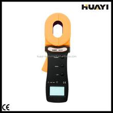 MS2301 Digital Earthing Electrical Resistivity Meter