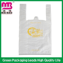 vogue style and design cheap t-shirt bag in roll