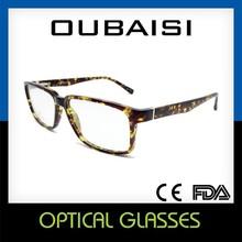 Amber Frame Eyewear Latest Fashion in Eyeglasses No.EK011