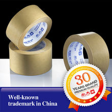 water activated kraft paper tape with good quality