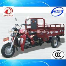good quality HY150 three wheel motorcycle