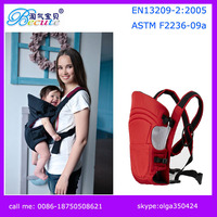 BECUTE 2015 new products baby car seat carrier for motorcycle