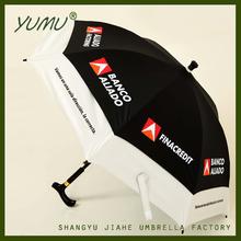 "23"" Cane Umbrella High Quality, Promotional Gifts Umbrella"