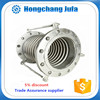 heat resistant stainless steel expansion joint