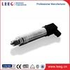 low cost relative pressure transmitter