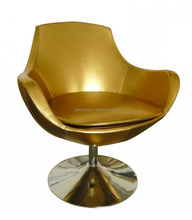 golden Leisure chairs/modern chair with round base/simple chair designs-k206