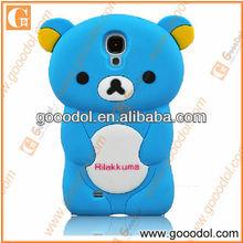 Silicone Animal Cartoon Case for Samsung i9500