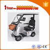 low noise small automatic gas mobility scooter made in china