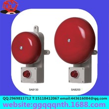 Wholesale SAB130 round the school Fire inspection of emergency factory with alarm bell