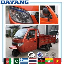 Durable 2 seat new style low fuel consumption cargo three wheel motorcycle for sale
