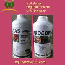 seaweed extract fertilizer foliar liquid fertilizer