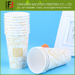 Custom Printed China Supplies Colorful Paper Disposable Cup