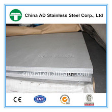 Hello, astm 316l stainless steel sheet/plate sell hot there