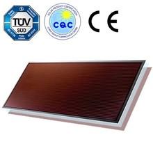 Hanergy 55w pv film solar panel module price