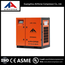industrial High Quality 300 cfm Screw Air Compressor machine prices 8 bar