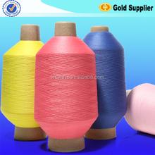 wholesale nylon 6 knitting yarn factory direct