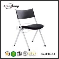 beijing office furniture/aluminum deck chair