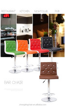 Modern Popular Bar Chair ,Bar Stool With 360 Degree