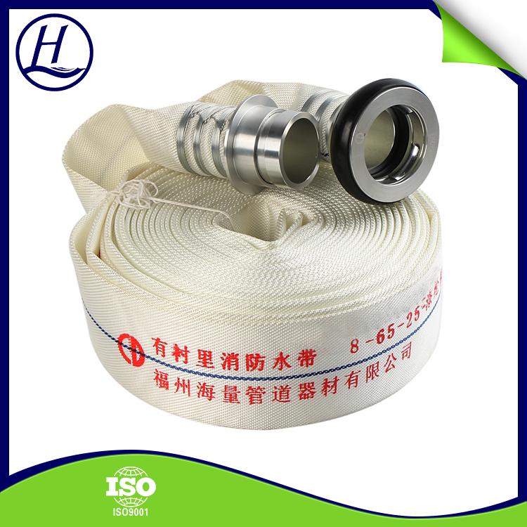 Alta Tenacidade Durável Cor Branca 65mm Forro de PVC Mangueira de Hidrante