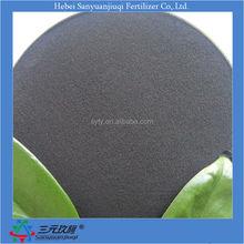 Water soluble fertilizer npk 10-26-26, npk fertilizer foliar fertilizer