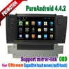 touch screen car dvd player auto radio for citroen c4 l