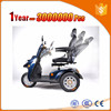 range per charge hummer kids electrical scooter for sale