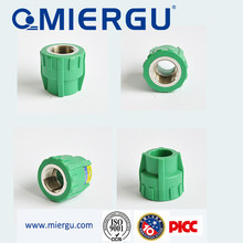PPR pipe fitting female thread coupling
