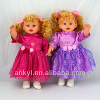2013 Most Popular Baby Dolls Look Real