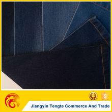 top quality & beat selling denim fabric company spandex