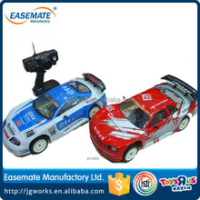 petrol rc car, remote control petrol cars for sale