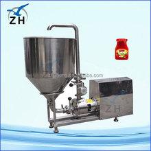 emulsifier tank big cosmetic vacuum emulsifying making machine vauum natural ointment emulsifying machine