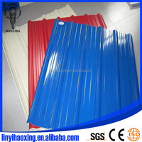 Metal steel coated color galvanized roof tile with cheap price