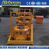 factory export directly automatic brick making machine, small mobile brick machine