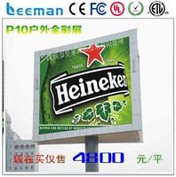rechargeable battery powered led sign p 10 led module rgb led display panel
