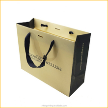 high end luxury shopping paper bag price