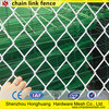 HOT SALE!!!Basket ball court chain link fence,Low carbon steel wire chain link fence