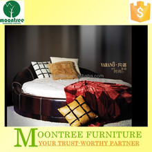 Moontree MBD-1112 king size genuine leather round bed frame